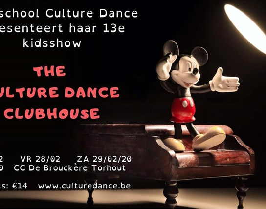 The Culture Dance Clubhouse